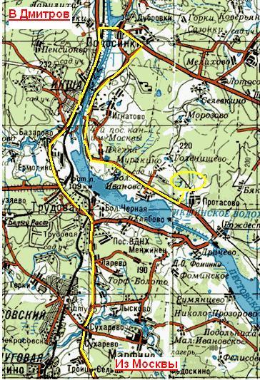 Карта проезда в Славино (91Кб)